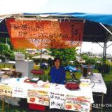 市川三郷町【甘々娘収穫祭】に出展しました。